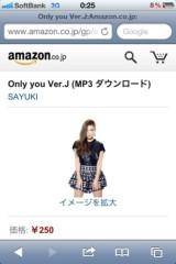 SAYUKI 公式ブログ/4曲同時全世界配信スタート! 画像2