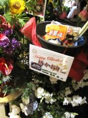 SAYUKI 公式ブログ/かおりんBDP写真。 画像3