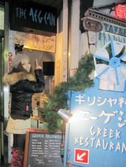 SAYUKI 公式ブログ/渋谷のギリシャ 画像1