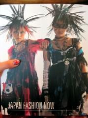 SAYUKI 公式ブログ/JAPAN FASHION NOW 画像1