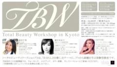 SAYUKI 公式ブログ/TBW in 京都 9.22 開催決定! 画像1