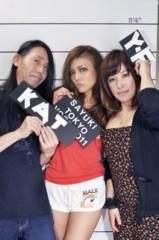 SAYUKI 公式ブログ/シークレットライブポスター 画像1