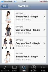 SAYUKI 公式ブログ/4曲同時全世界配信スタート! 画像1