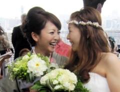 SAYUKI 公式ブログ/Fumie's wedding 4 画像2