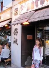 SAYUKI 公式ブログ/ロンドンのチャイナタウン 画像1