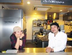 SAYUKI 公式ブログ/CAFE PARK 画像2