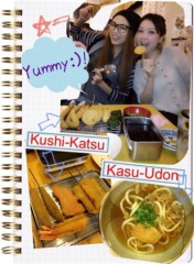 SAYUKI 公式ブログ/初めての串カツ大阪スタイル! 画像2