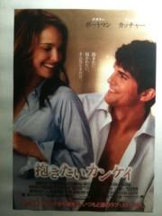 SAYUKI 公式ブログ/最近観た映画、ドラマ 画像3