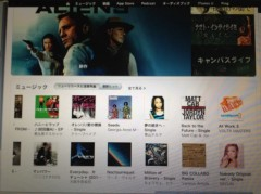SAYUKI 公式ブログ/iTunesで注目作品に!! 画像1
