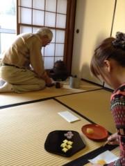 SAYUKI 公式ブログ/お抹茶 画像2