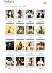 SAYUKI 公式ブログ/いのちをつなぐTシャツ 画像3