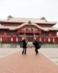 SAYUKI 公式ブログ/首里城 画像1