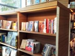 SAYUKI 公式ブログ/SAYUKIの本、代官山TSUTAYAに! 画像1