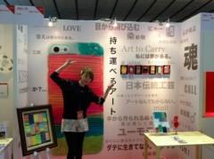 SAYUKI 公式ブログ/iPhoneケース! 画像3