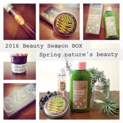 SAYUKI 公式ブログ/春のBOXできました! 画像3