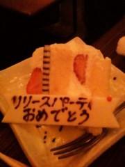 SAYUKI 公式ブログ/リリースパーティー 画像2