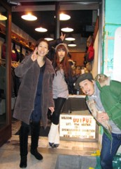 SAYUKI 公式ブログ/パーティシーズン 画像3
