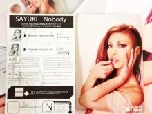 SAYUKI 公式ブログ/新曲Nobody明日発売です!! 画像1