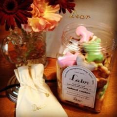 SAYUKI 公式ブログ/Labri パーティ! 画像3