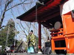 SAYUKI 公式ブログ/九頭龍神社 画像3