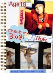 SAYUKI 公式ブログ/SAYUKIのカラダづくり。 画像1