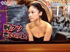 SAYUKI 公式ブログ/観てくれてありがと! 画像2