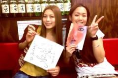 SAYUKI 公式ブログ/SAYUKIの休日デートU+26613 画像2