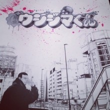 SAYUKI 公式ブログ/闇金ウシジマくん!!試写会 画像2