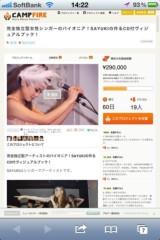SAYUKI 公式ブログ/SAYUKI本途中経過! 画像1