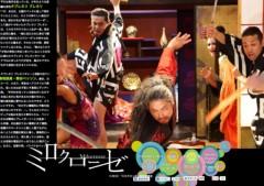 SAYUKI 公式ブログ/ミロクローゼ試写会と舞台挨拶いってきたよ! 画像3