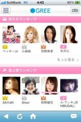 SAYUKI 公式ブログ/SAYUKIライブ決定! 画像1