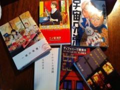 SAYUKI 公式ブログ/最近読んだ本 画像1