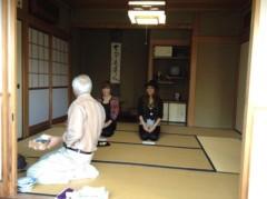SAYUKI 公式ブログ/お抹茶 画像1