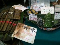 SAYUKI 公式ブログ/沖縄の写真2 画像2