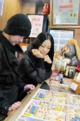 SAYUKI 公式ブログ/どこでしょクイズの答え! 画像3