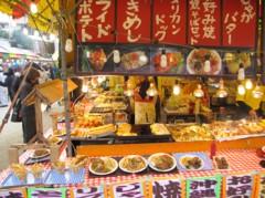 SAYUKI 公式ブログ/初詣 画像1