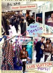 SAYUKI 公式ブログ/ヴィトンのパーティいってきた! 画像1