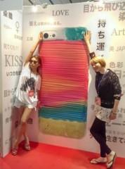 SAYUKI 公式ブログ/iPhoneケース! 画像1