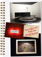SAYUKI 公式ブログ/アラブエクスプレス展 画像2