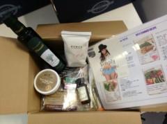 SAYUKI 公式ブログ/BOX準備完了! 画像3