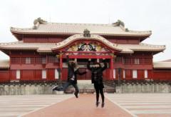 SAYUKI 公式ブログ/首里城 画像2