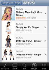 SAYUKI 公式ブログ/本日新曲世界配信開始! 画像2