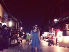 SAYUKI 公式ブログ/京都 画像1