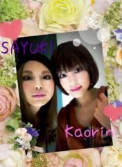 SAYUKI 公式ブログ/メイクとカラコンこれ使ってる! 画像3