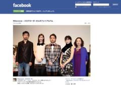 SAYUKI 公式ブログ/ミロクローゼ試写会と舞台挨拶いってきたよ! 画像2