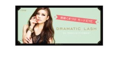 SAYUKI 公式ブログ/DRAMATIC LASHのオフィシャルウェブサイトがオープン! 画像1