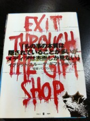 SAYUKI 公式ブログ/EXIT THROUGH THE GIFT SHOP 画像1