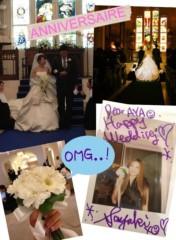 SAYUKI 公式ブログ/結婚式に行ったよ! 画像1
