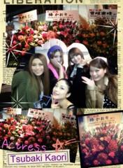 SAYUKI 公式ブログ/かおりん舞台、仮想家族! 画像2
