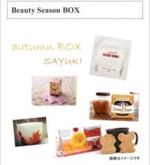 SAYUKI 公式ブログ/秋のBOX完成! 画像1